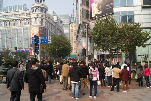 towards Nanjing road