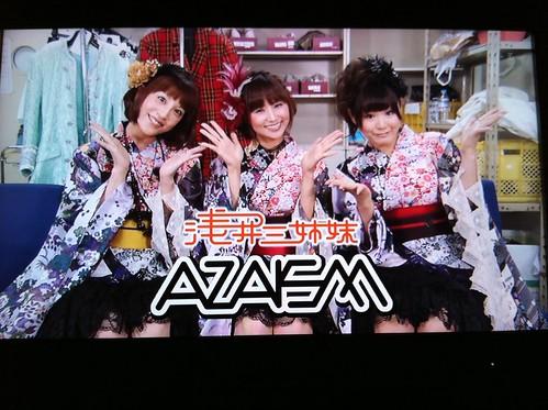 浅井三姉妹 AZAISM