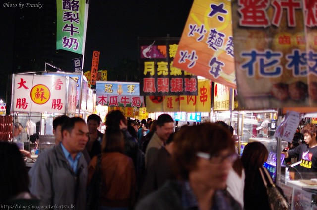 大東夜市 Da-Don night market