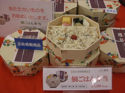 そごう広島 ヤフーショッピング 画像 13