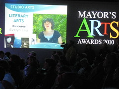 2010_November_Mayors_Arts_Awards 012 by Toddish McWong