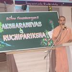 Aksharabhys and ruchipariksha (23)