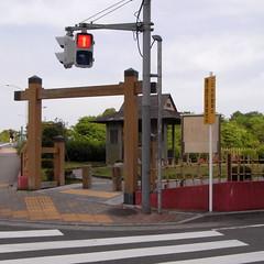 Checkpoint Nakagawa 04