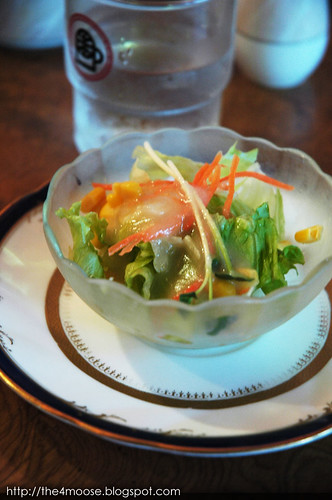 UCC Café Plaza - Salad