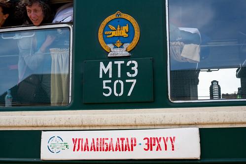 Ulaanbaatar - Naushki