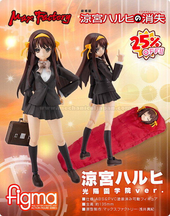 The Melancholy of Haruhi Suzumiya - Figma The Disappearance of Haruhi Suzumiya Haruhi Suzumiya Kouyou Academy ver. (MAX Factory)