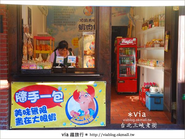【台北景點】走入台北古味老鎮~三峽老街之旅31