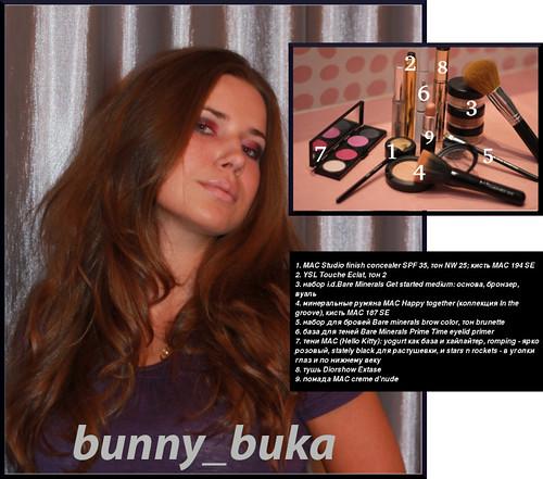 bunny_buka
