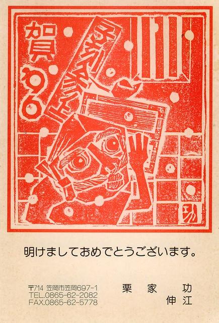 japanese art0001
