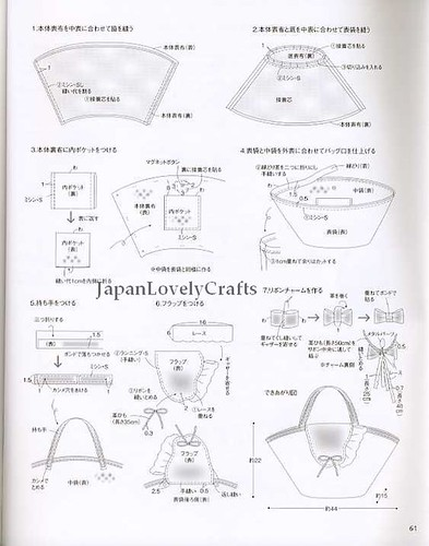 Crafting Japanese: free patterns Archives