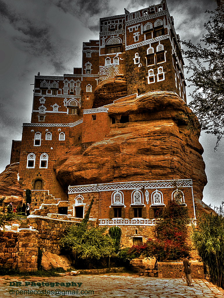 "King Solomon ""Stone House"" Yemen"