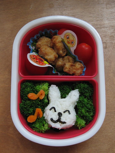 1st day of Preschool Bento