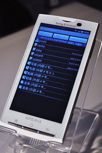 Xperia AndExplorer1.6