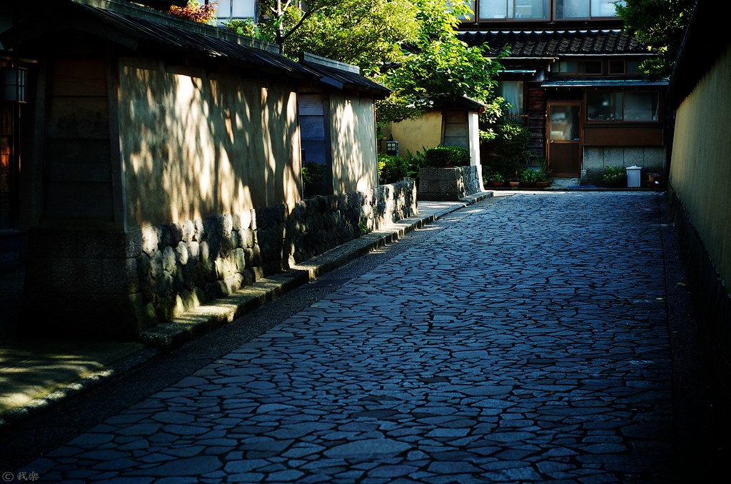 Samurai Residence #13
