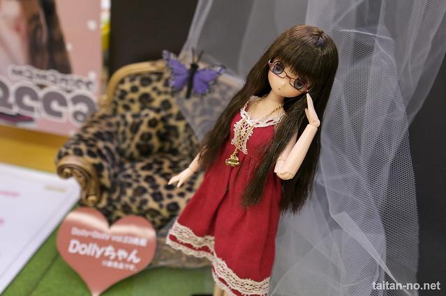 DollShow29-DSC_8330