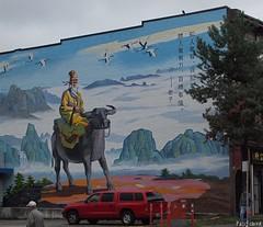 chinatown mural (pacificbird) Tags: art wall vancouver mural chinatown tao tse lau laozi