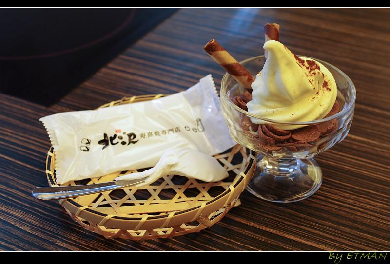 [新莊] 北澤壽喜燒專門店