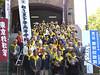 第17回東京校歌祭:記念写真