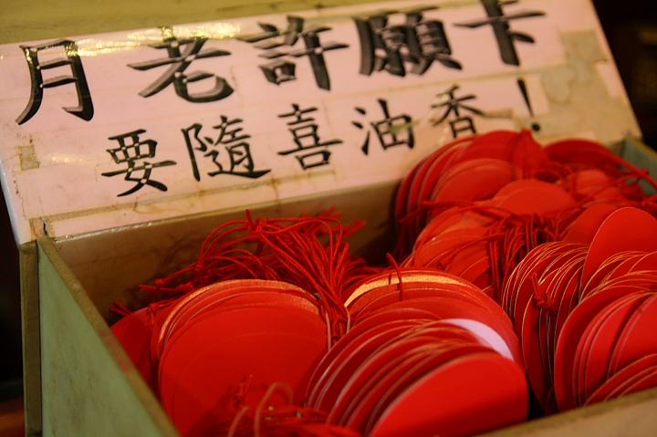 霞海城隍廟17
