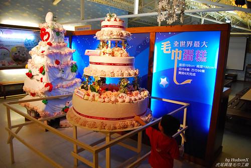大蛋糕(2)