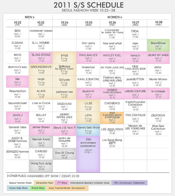 Seoul Fashion Week 2011 S/S Schedule (English)