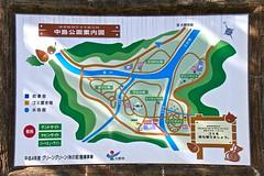 麻那姫湖青少年旅行村の案内図