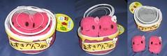 San-x Mamepyon Azuki Beans Plushie (starlightdragon) Tags: red cute green vintage toy beans pod bean plush kawaii plushie pea kidney rare crux azuki qlia sanx kamio mamepyon