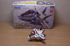 たまごひこーき VF-1A ぼっくすあーと