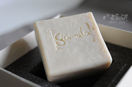 gamila secret cream bar
