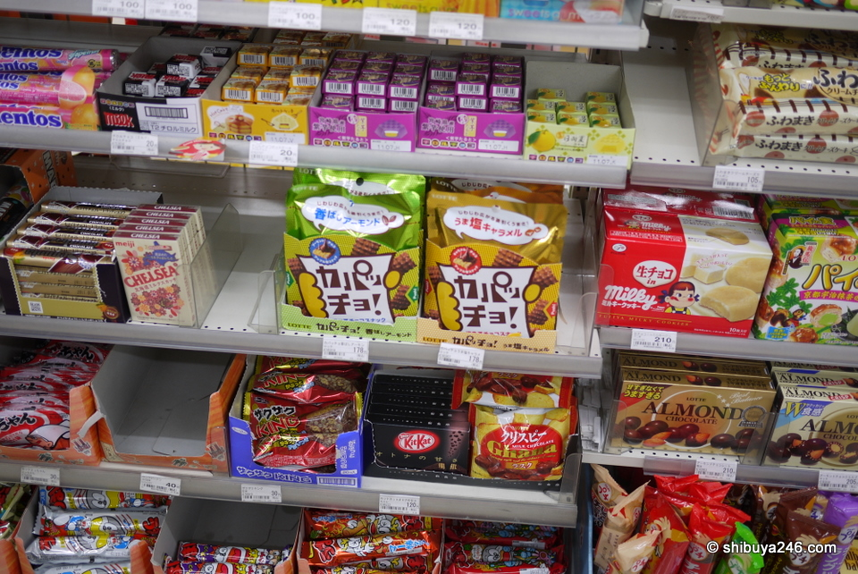 Lots of bite size snacks on offer. The Lotte capaccho look new