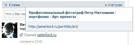 vk_like_2