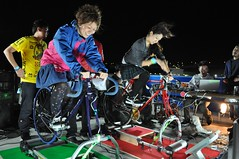 Hama Bike : Girls GoldSprint Video