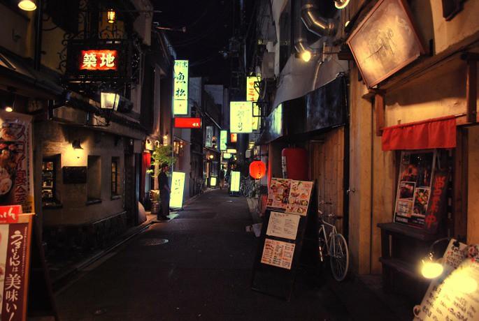 Kyoto, street