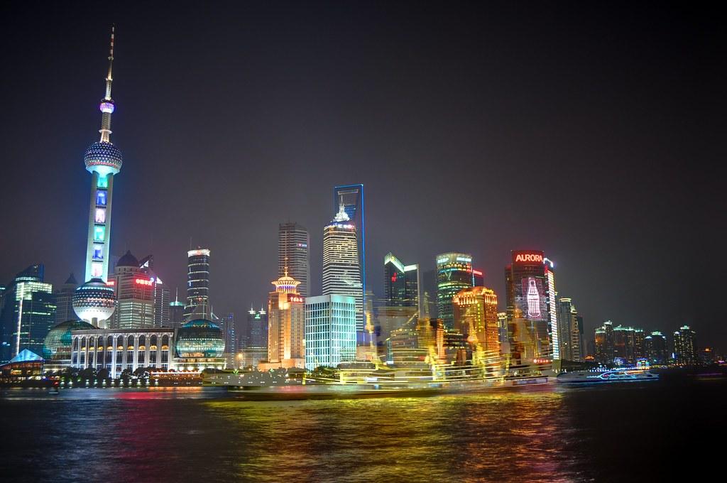 Pudon Shanghai