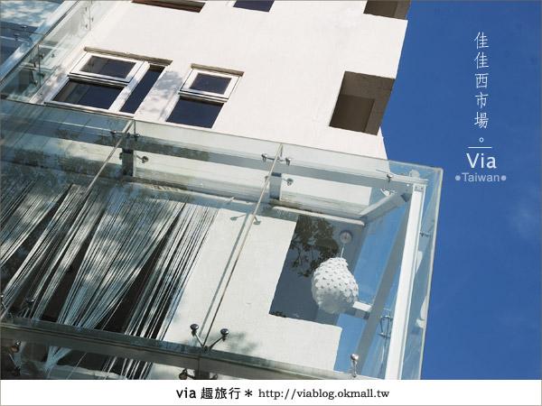 【台南住宿】佳佳西市場旅店~充滿特色的風格旅店!8