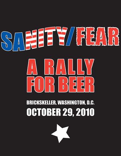 Sanity-Fear-logo