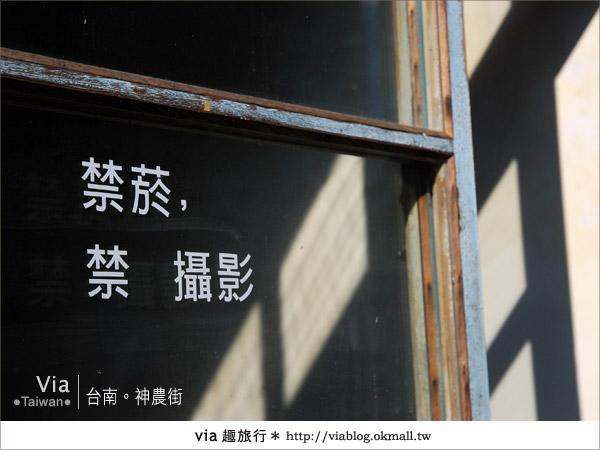 【台南神農街】一條適合慢遊、攝影、感受的老街22
