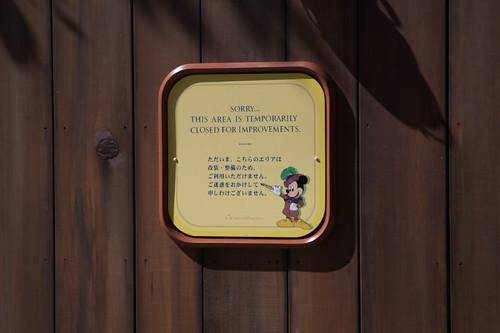 ミッキー&フレンズ・グリーティングトレイル