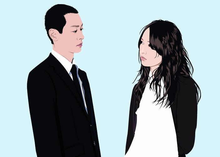 Kase ryo dating website