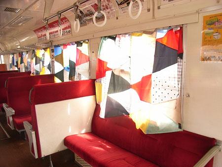 CASA Train, Houko Inoue