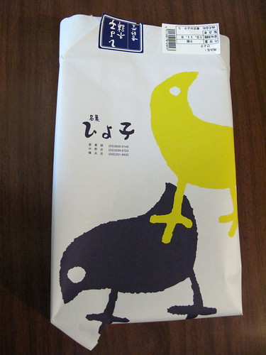 Bird Cake 2
