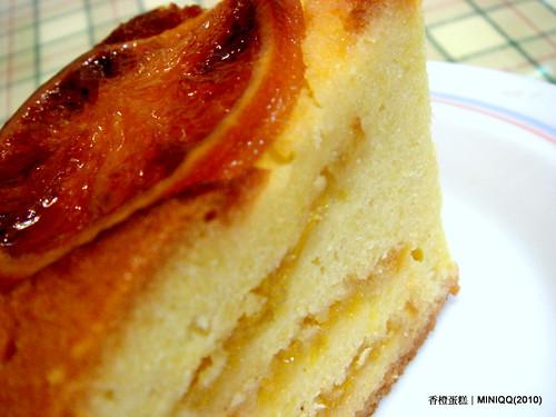 20101111 Orange Pound Cake _19
