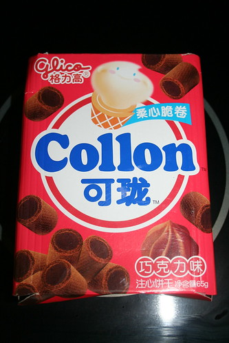 2010-11-07 - Shanghai - Junk food - 05 - Chocolate Collon packet