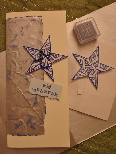 Eid greeting card, for Hajj