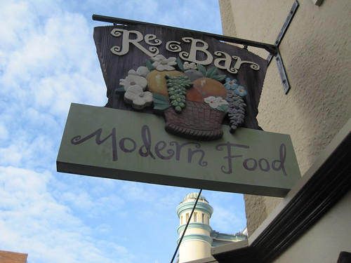 Re Bar (Victoria, BC)