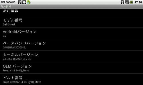 streak141