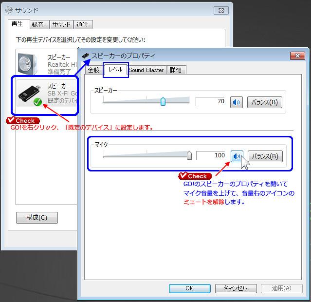 X-Fi_GO_Pro09