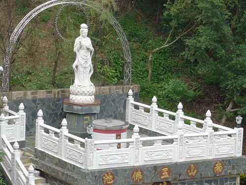 中和烘爐地觀音寺南山浴佛池