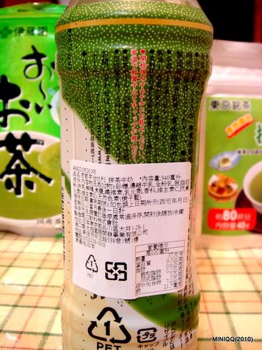 20101122 抹茶奶茶大會 P2_D02 辻利抹茶ミルク