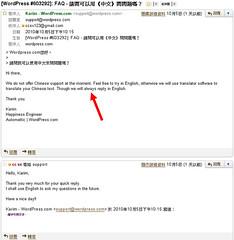 101127(1) - 「Wordpress.com實戰經驗分享」...新書《站長親授!WordPress 3.0部落格架站十堂課》的一刀未剪版<上集> ccsx-18